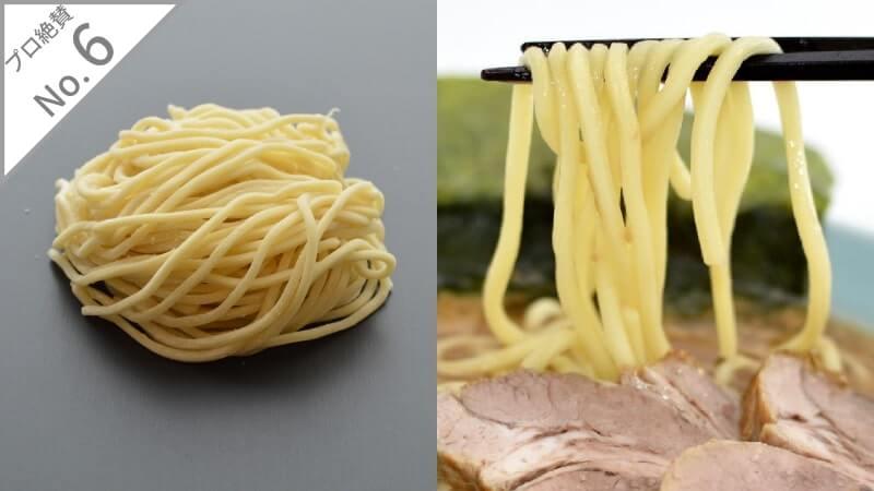 麺No.02「家系」(2食・選べるスープ付)