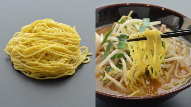 麺No.05「モッチリ」(2食・麺のみ)