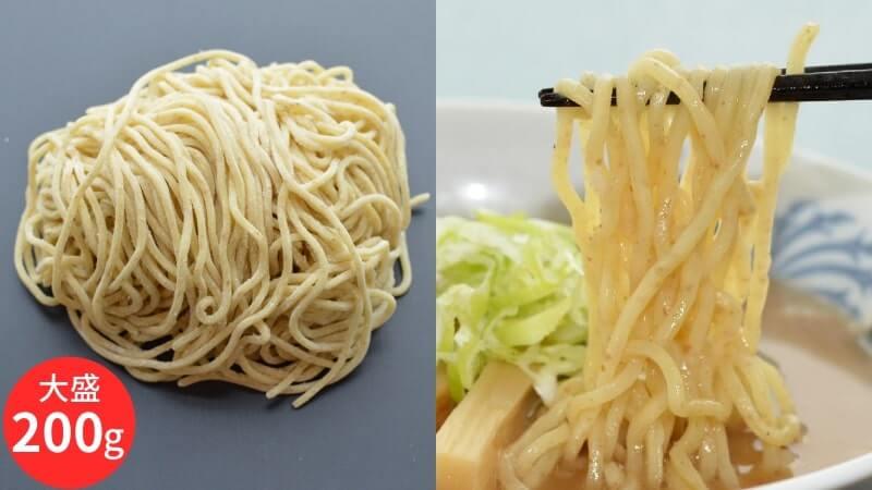 麺No.14「全粒粉」(2食・麺のみ)