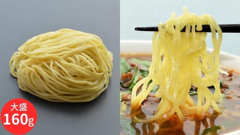 麺No.16「ツルモチ」(2食・選べるスープ付)