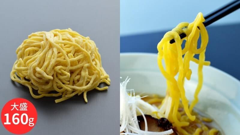 麺No.18「ぶりん」(2食・選べるスープ付)