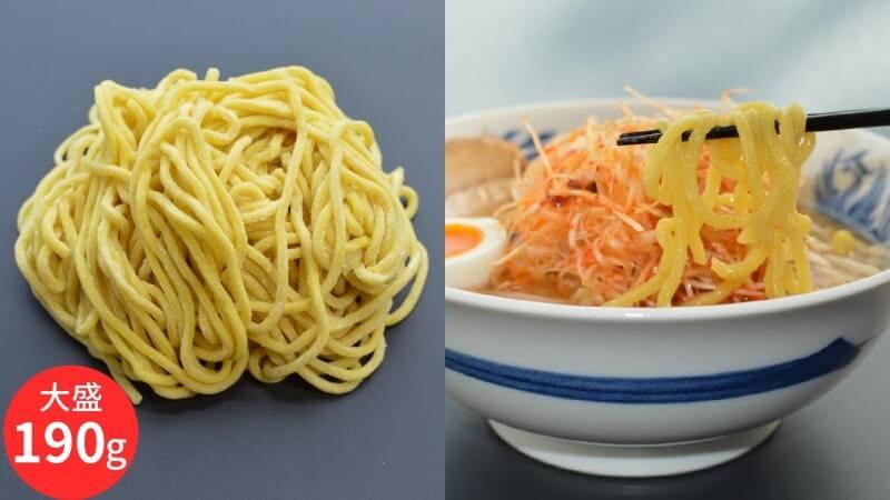 麺No.19「きりん」(2食・選べるスープ付)