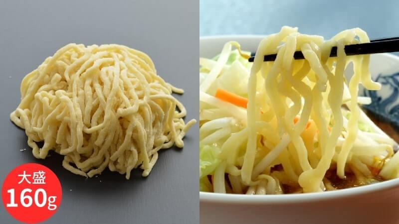 麺No.21「太もみ」(2食・選べるスープ付)