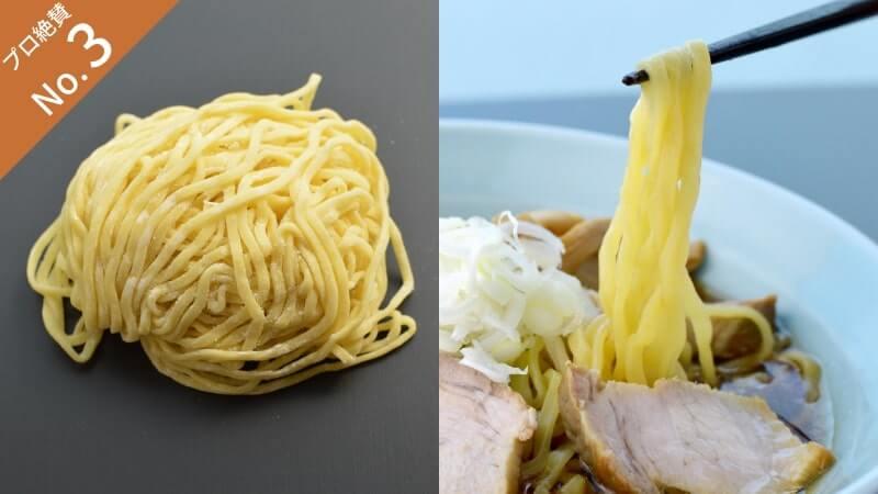 麺No.29「喜多方」(2食・選べるスープ付)
