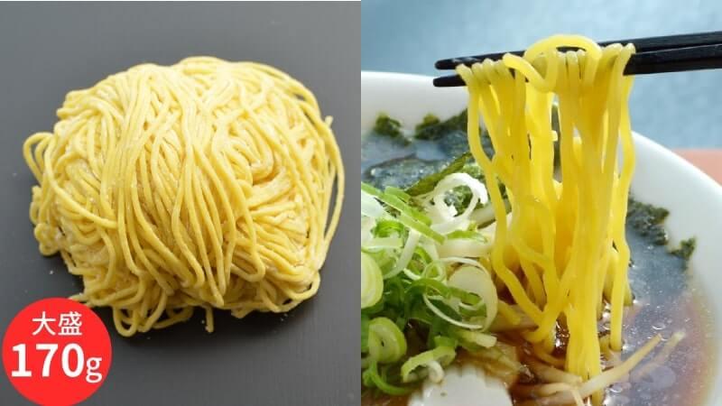 麺No.30「ぷりぷり」(2食・選べるスープ付)