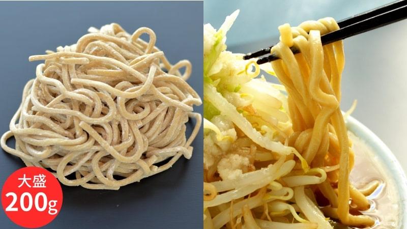 麺No.33「二郎系」(2食・にんにく豚醤油スープ付)