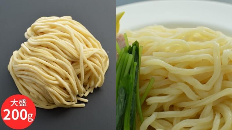 麺No.36「溝入」(2食・麺のみ)