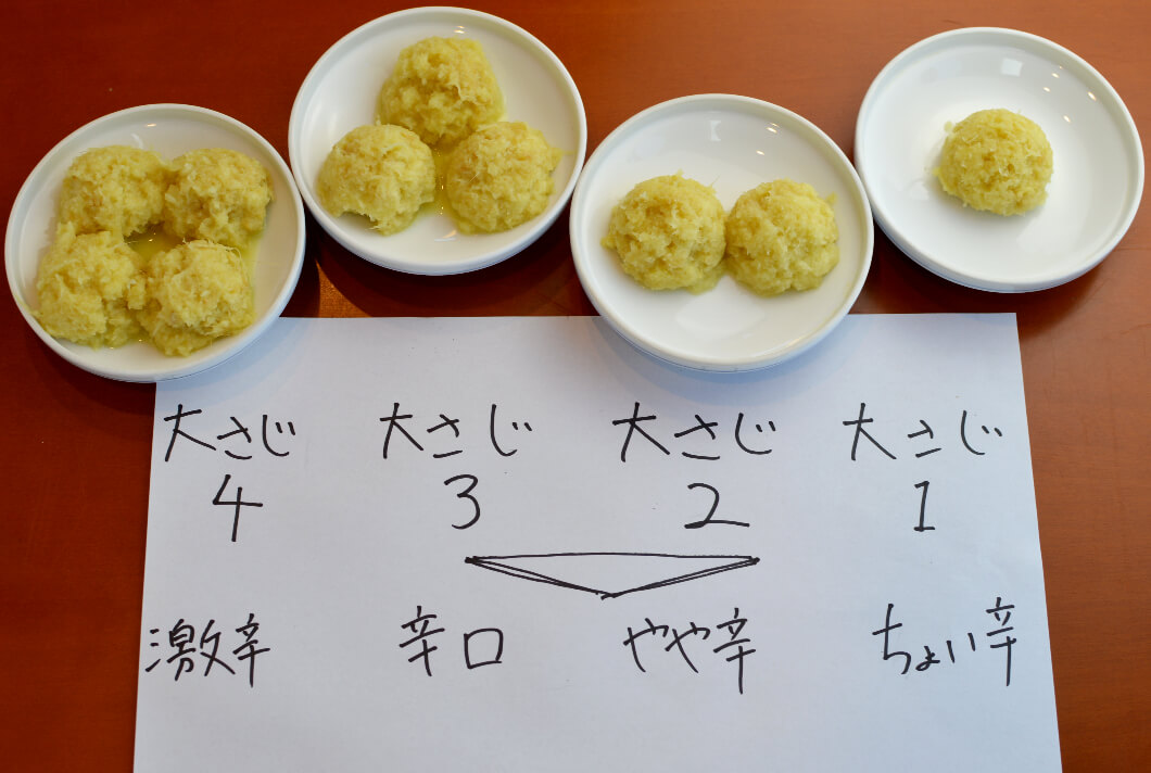 ラーメンスープに生姜をどれくら溶かせば美味しいのか
